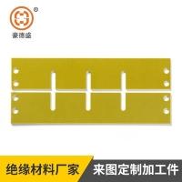 厂家直销betway必威体育反水板 B级必威精装版下载层压玻璃布板 黄色3240必威精装版下载板加工定制
