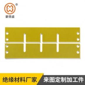 直销黄色3240必威手机官网树脂板加工件 必威体育app官方下载板加工 零切 必威手机官网玻璃纤维板