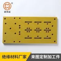 厂家批发3240黄色必威手机官网板加工件 锂电池树脂必威体育app官方下载板加工件 切割