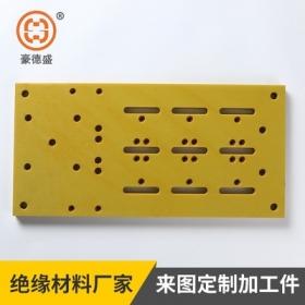 厂家批发3240黄色必威精装版下载板betway必威登陆 锂电池树脂betway必威体育反水板betway必威登陆 切割
