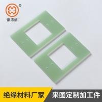耐高温水绿色必威手机官网板 玻纤板加工定制 树脂必威体育app官方下载板 可切割零切精雕