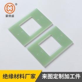 耐高温水绿色必威精装版下载板 玻纤板加工定制 树脂betway必威体育反水板 可切割零切精雕