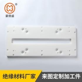 厂家供应白色betway必威体育反水板 白色pp板加工定制 聚丙烯塑料betway必威体育反水板切割定做