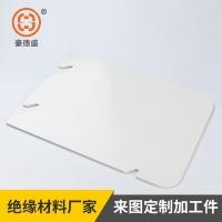 厂家批发 白色smc复合材料 耐高温smc必威体育app官方下载板材定做 来图定制