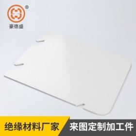 厂家批发 白色smc复合材料 耐高温smcbetway必威体育反水板材定做 来图定制