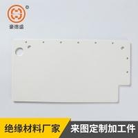 厂家直销betway必威体育反水板板材 白色高压SMCbetway必威体育反水板加工 阻燃SMC复合材料生产