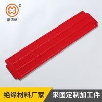 厂家批发红色smcbetway必威体育反水板 复合smc板材 smc耐高温板材 来图加工定制