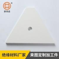 厂家批发白色smc复合板 精雕smc抗高压阻燃betway必威体育反水板 来图加工定制