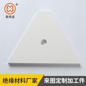 厂家批发白色smc复合板 精雕smc抗高压阻燃必威体育app官方下载板 来图加工定制