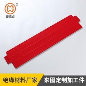 厂家加工定制smc高压必威体育官方开户料 复合板材加工 红色必威体育官方开户板 来图定做