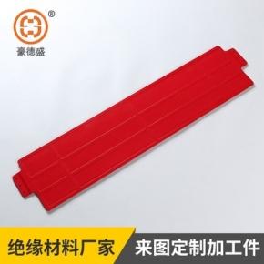 厂家加工定制smc高压betway体育手机网料 复合板材加工 红色betway体育手机网板 来图定做