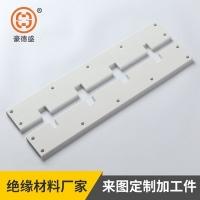 厂家生产smcbetway必威体育反水板 白色smc复合材料 耐高温高压 加工异型betway必威体育反水板