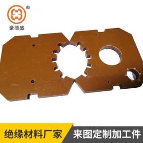 橘红色电木板加工定做 配电箱治具板 高低压配线箱电木板精加工件