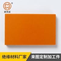 电木板雕刻 加工 定制 电木板治具树脂betway必威体育反水板材 红色黑色电木板