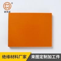 厂家生产电木板 橘红色防静电betway必威体育反水板材 电木板加工切割 来图定制