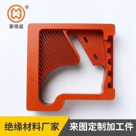 厂家橘红色电木板加工批发 防静电酚醛树脂betway必威体育反水电木板 胶木板定制