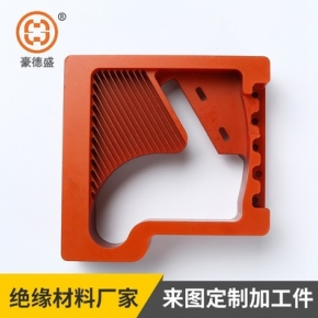 厂家橘红色电木板加工批发 防静电酚醛树脂必威体育官方开户电木板 胶木板定制