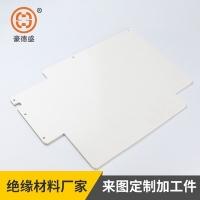 供应SMCbetway必威体育反水板材厂家定制 耐高温白色SMC复合材料 来图加工定制
