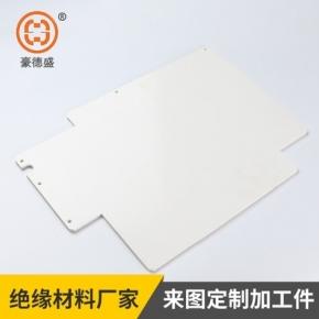 供应SMCbetway体育手机网板材厂家定制 耐高温白色SMC复合材料 来图加工定制