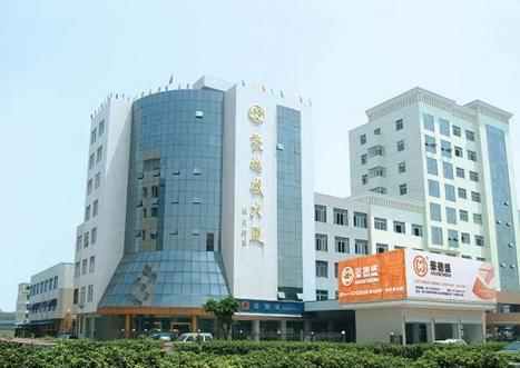 温州公司大厦