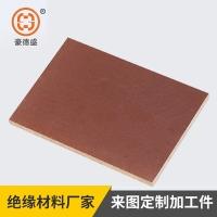 3025酚醛层压布板