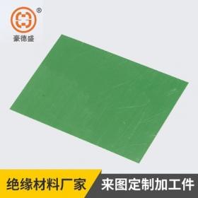3240必威体育手机版登录玻璃布层压板(绿色)
