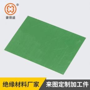 3240必威体育客户端登录玻璃布层压板(绿色)