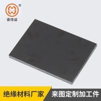 黑色电木板